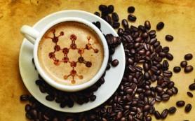 Кофе поможет улучшить зрение