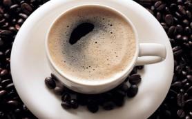 Кофе способно «замораживать» внутренние биочасы на 40 минут