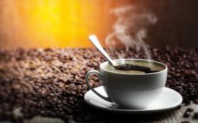 Кофе поможет вылечиться от депрессии