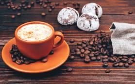 Кофе безопасен для здоровья