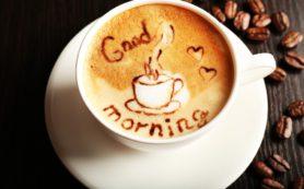 Кофе негативно сказывается на работе иммунитета