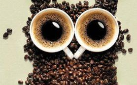 Кофе улучшает умственные способности