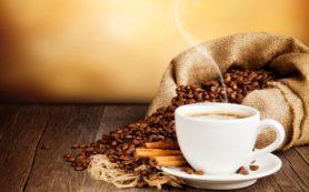 Может ли кофе вызывать зависимость?