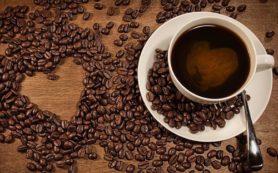 Любовь к кофе передается по наследству