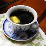 Как избавиться от лишнего веса с помощью кофе