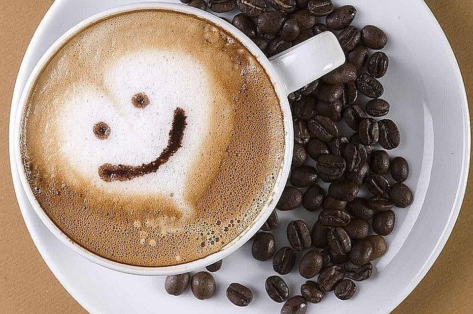 Новые научные данные: обычный кофе и декаф одинаково продлевают жизнь