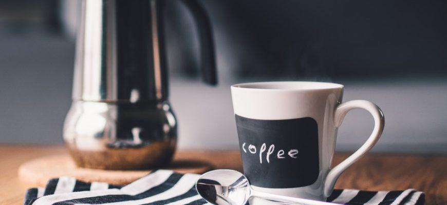 Диетолог рассказала о допустимом количестве чашек кофе в день