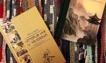 О книге Пань Сянли «Чай, выраженный словами»