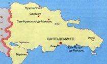 «Черное золото» Доминиканской республики