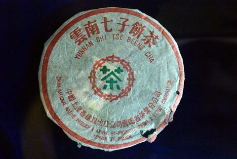 Пуэр Зеленая марка — Шуй Лянь Инь
