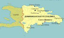 Черное золото» Доминиканской республики