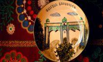 Чайхана – древняя и современная