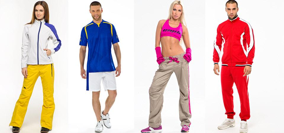 Выбираем спортивную одежду