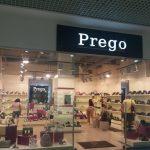 Теплые и стильные сапоги Prego