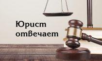 Квалифицированная помощь от юристов Российского юридического портала