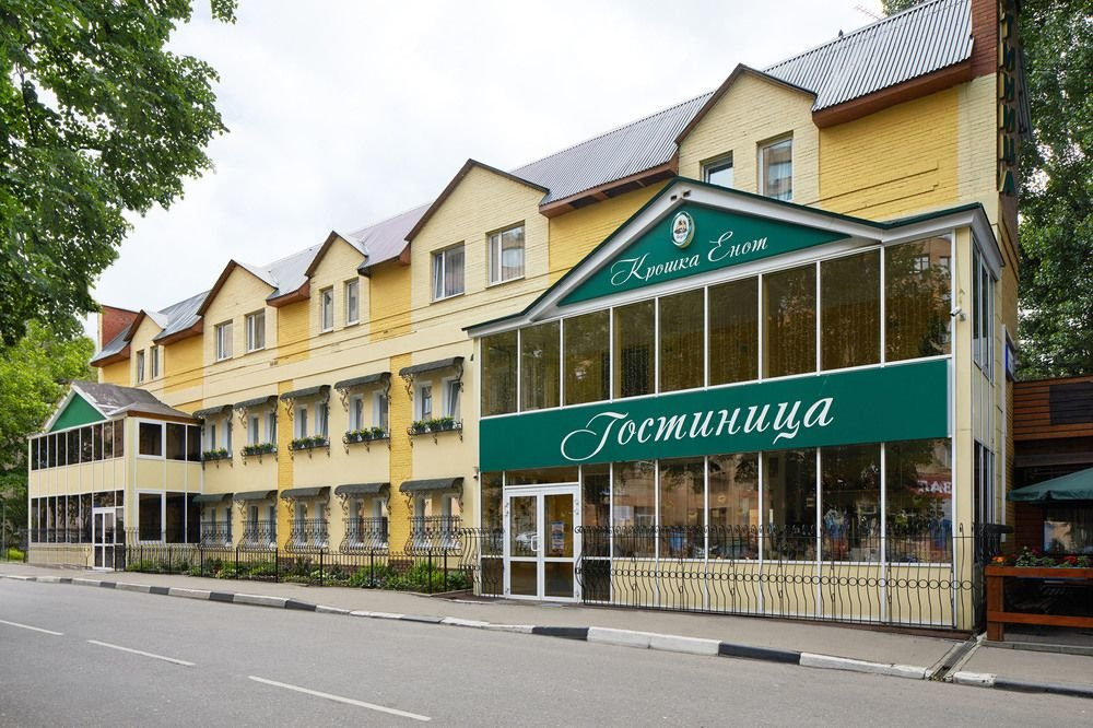 Почасовая гостиница в Москае