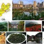 Ханьчжун Сянь Хао – звезда китайского Северо-Запада