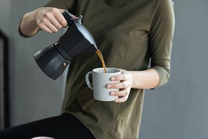 Диетологи назвали лучшее время для кофе