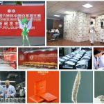 «Лю Мяо Бэй» — первый всекитайский конкурс белого чая